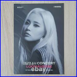 JinSoul Loona Loonaverse Concert Official Scratch Card Mini Poster