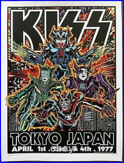 Kiss Concert Poster Japan 1977 Frank Kozik