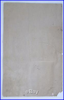 NAT TOWLES, Omaha, Nebraska, Boxing Style Concert Poster, 1941 RARE