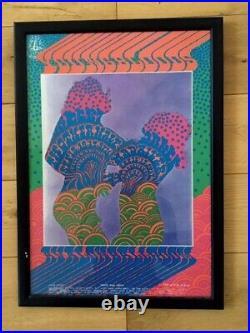 Original Family Dog / Victor Moscoso Mist Dance Concert Poster 1967