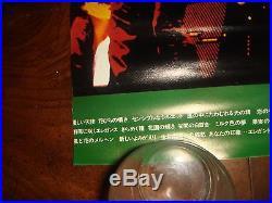 Ultra Rare LED ZEPPELIN LIVE AT BUDOKAN TOKYO 1972 CONCERT POSTER